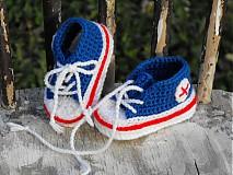 Topánočky - trampky 8- 12 cm - 4010753_