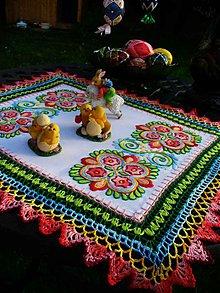 Úžitkový textil - Vyšívané a obháčkované prestieranie - Kaťuša - 4041496_