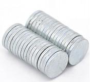 Pomôcky/Nástroje - Magnetka 8x1mm - 4125062_
