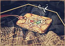 - Amulet - Hekma myn el Chashab - 4207628_