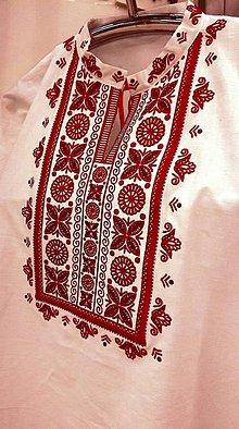 Košele - Vyšívaná košeľa - 4286960_