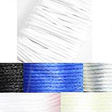 Galantéria - Nylonová šnúrka 2mm, biela - 10cm - 4297424_