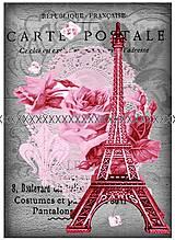 Kabelky - Kabelka RŮŽOVÁ PAŘÍŽ - 4333347_