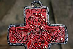Socha - Slovanský kríž - 4578796_