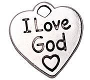Prívesok srdiečko I LOVE GOD