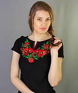 Tričká - Blúzka Makovička - 4587872_