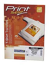 Textil - nažehľovacie fólie na svetlý textil 5 ks - 4596708_