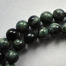 Minerály - Jaspis kambaba-1ks - 4657748_