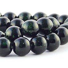 Minerály - Green sandstone 10 mm - 4852819_