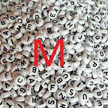 Korálky - Korálky písmeno krúžky biele 6 mm (M) - 5069722_