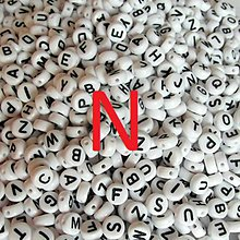 Korálky - Korálky písmeno krúžky biele 6 mm (N) - 5069740_