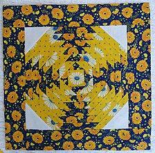 Úžitkový textil - obliečka na vankúšik - 5073473_