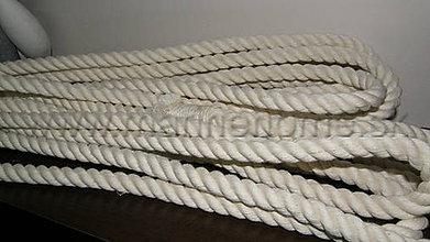 Galantéria - Bavlnené lano  14 mm biele - 5081795_