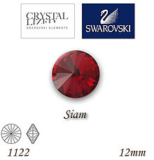 Korálky - SWAROVSKI® ELEMENTS 1122 Rivoli - Siam, 12mm, bal.1ks - 5109438_