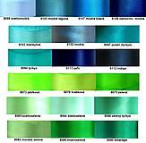 Papiernictvo - Svadobné menovky na stôl - rôzne farby - 5111296_
