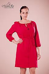 Šaty - Dámske šaty - 5165503_