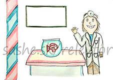 Papiernictvo - Svetový veterinárny deň - pohľadnica (ryba) - 5296532_