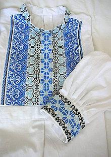 Oblečenie - Myjavská košela I. - 5499345_