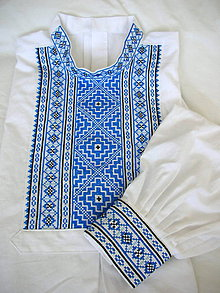 Oblečenie - Myjavská košela III. - 5499360_