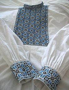 Oblečenie - Myjavská košela II. - 5499365_
