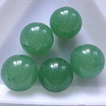 Minerály - Aventurín-1ks (zelený 12mm s POLotvorom) - 5502316_