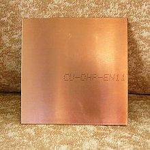 Polotovary - Medený plech 10 x 10 cm - hrúbka 0,2 mm - 5617150_