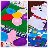 Hračky - VEĽKÁ hravá kniha pre najmenších - Quiet Book - 5638513_