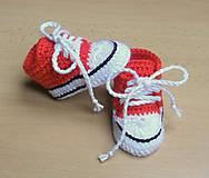 Topánočky - Háčkované tenisky - 5650492_