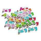 Galantéria - Gombíčky s nápisom BABY (balíček 5ks) - 5956570_