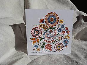 Papiernictvo - pohľadnica Vajnory - 6008341_
