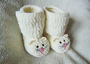 Topánočky - Plyšové mačičky :) - 6354170_