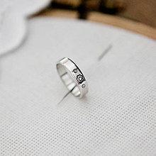 Prstene - Strieborný prsteň - Prešov - 6384597_