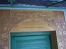 Nábytok - Drevené obloženie dverí - 6451073_