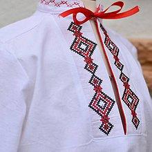 Detské oblečenie - Červená folk košeľa II - 6465518_