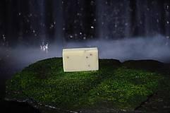 Drogéria - Spomienka na leto, PríRODné levanduľové mydlo - 6470436_