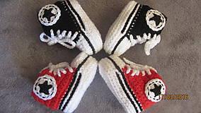 Topánočky - Hackovane tenisky - 6544459_