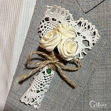 Pierka - Veľké svadobné pierka Village - ivory - 6543558_