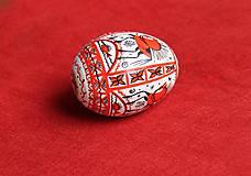 Dekorácie - Kraslica s koníkom - 6556141_