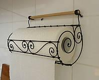 Pomôcky - Držiak na kuchynské utierky s drevenou tyčkou - 6706913_