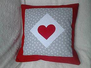 Úžitkový textil - obliečka sivo/červená - 6725214_
