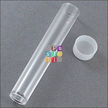 Obalový materiál - (1700) Plastová dóza, 8 x 13 mm - 1 ks - 6730398_