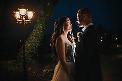 Náušnice - Svadobné šujtášové náušnice  (Ružová) - 6813150_