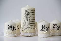 Darčeky pre svadobčanov - Svadobné sviečky - set - 6854662_