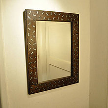 Zrkadlá - Gepard - 6865889_