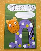 Tabuľky - menovka na dvere -DETSKÁ IZBA - 1112973