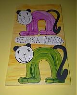 Tabuľky - menovka na dvere -DETSKÁ IZBA - 1120842