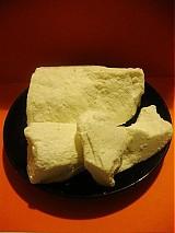 - Bambucké maslo 100g rafinované - 1160230