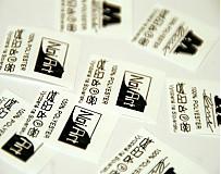 Materiál ručne robený - Textilná etiketa 3x3 cm sada 100 ks - 1196710