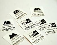 Materiál ručne robený - Textilná etiketa 3x3 cm sada 100 ks - 1196712