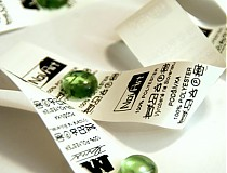 Materiál ručne robený - Textilná etiketa 5x3 cm sada 50 ks - 1199362